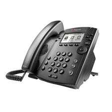 Polycom (Poly) VVX 311: VoIP Phone TAA Compliant, Skype Edition